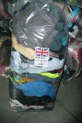 Одежда секонд хэнд из Англии.