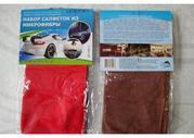 Качественные салфетки, полотенца, хозяйственные тряпки из микрофибры
