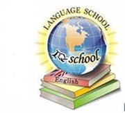 курсы иностранных языков,  школа иностранных языков