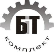Запчасти МАЗ оптом в Хабаровске от производителя ООО