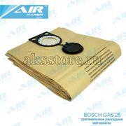 Мешок пылесборник для Bosch GAS 25 (5 шт.)