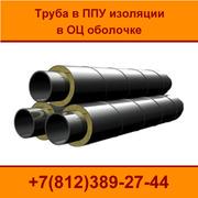 Труба ППУ,  трубы предизолированные,  ГОСТ 30732-2006