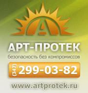 Комплект отбора проб КПО-1М. Цена 22000 руб.
