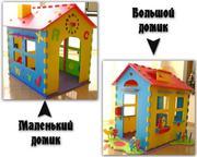 Детские домики из безопасного материала